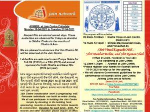 Ayambil Oli Celebrations at Jain Centre